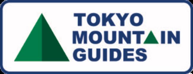 東京山岳ガイド協会